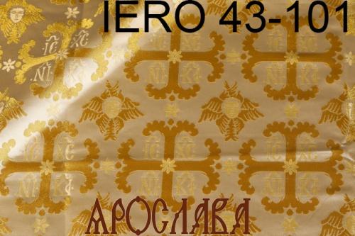 АРТ1676. Греческая парча IERO 43
