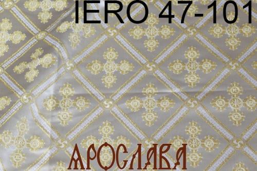 АРТ1683. Греческая парча IERO 47