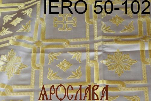 АРТ1686. Греческая парча IERO 50