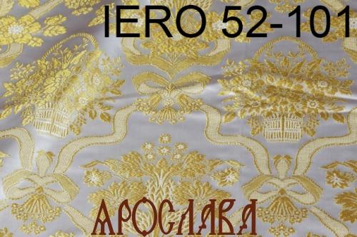 АРТ1758. Греческая парча IERO 52