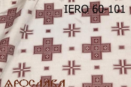 АРТ1786. Греческая шелк IERO 60
