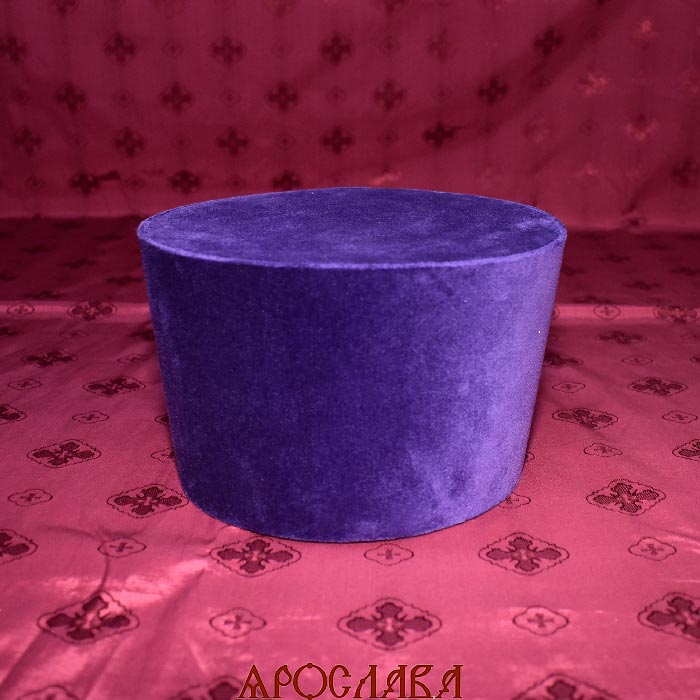 АРТ1802 Камилавка фиолетовая. Ткань бархат.