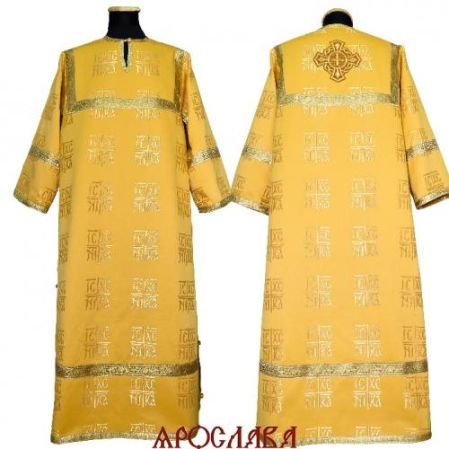 АРТ 1812. Стихарь желтый шелк Абакан, обыденная отделка (цвет золото).