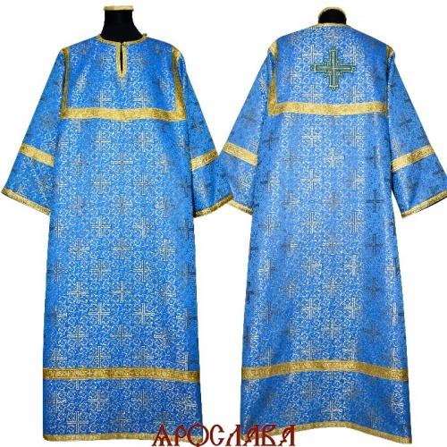АРТ1818. Стихарь голубой с золотом шелк Афон, обыденная отделка (цвет золото).