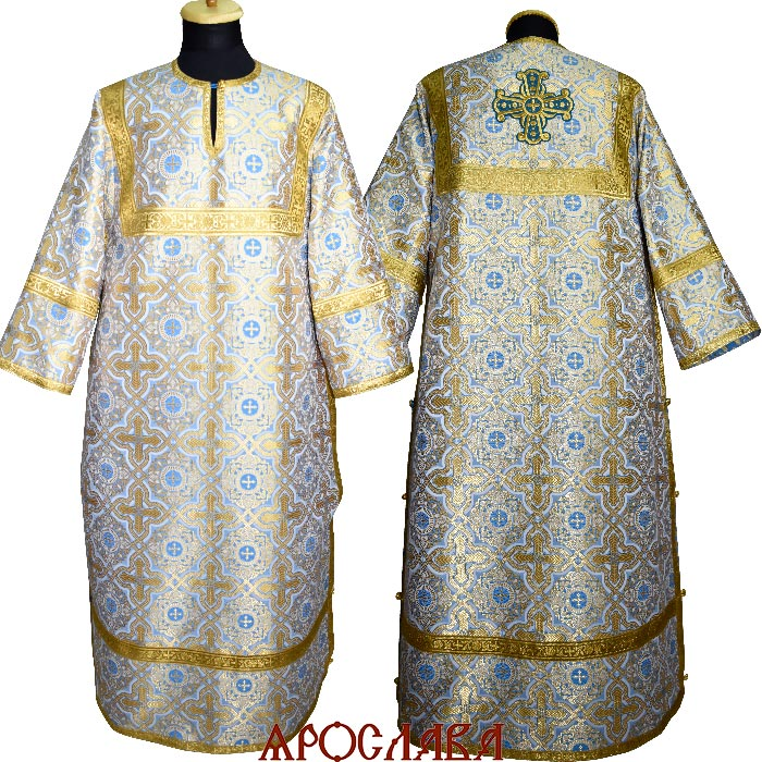 АРТ 1837. Стихарь голубой с золотом шелк Златоуст, обыденная отделка (цвет золото).