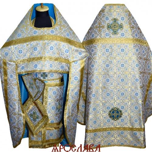 АРТ 1838. Риза голубой с золотом шелк Златоуст, обыденная отделка (цвет золото).