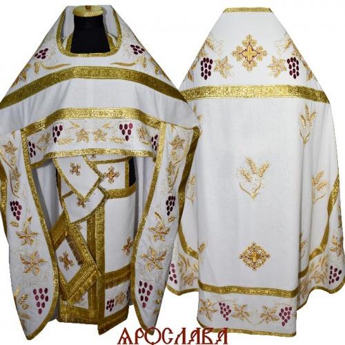 АРТ1852. Риза белая вышитая рисунок Плетеный. Вышитая:власяница, надставка, внутри фелони,окошки епитрахили, низ набедренника.