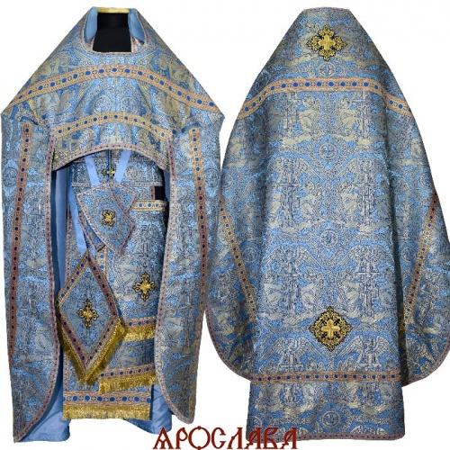 АРТ1900. Риза голубая греческая парча Ангелы, отделка цветной галун (синий с золотом).
