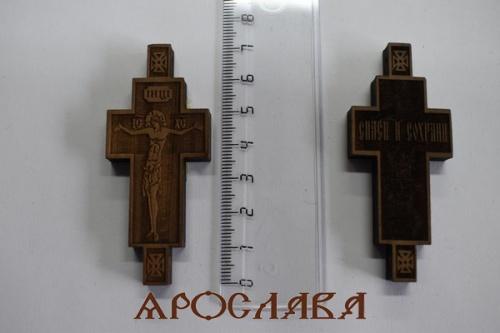 АРТ1902. Крест параманный, деревянный.Высота 7см (49887).
