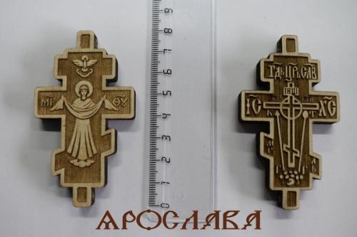 АРТ1903. Крест параманный, деревянный.Высота 7,5см (50510).