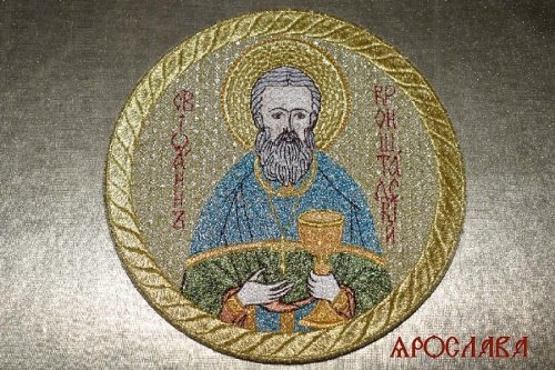 АРТ2043. Икона Святого Иоанна Кронштадтского.