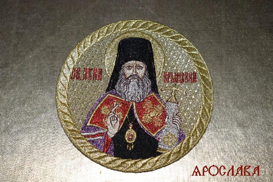 АРТ2044. Икона Святого Луки Крымского.