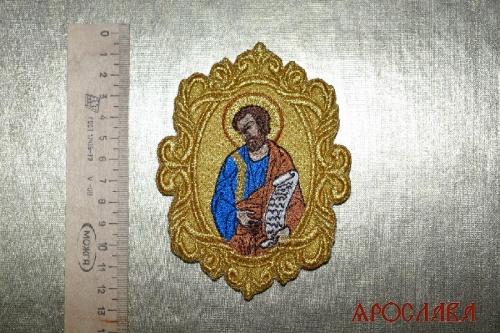 АРТ 2050. Икона Святого Апостола Петра.