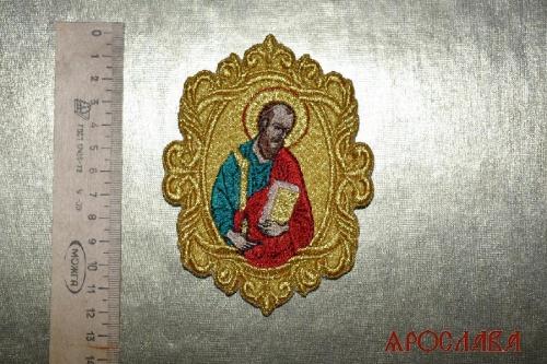 АРТ 2051. Икона Святого Апостола Павла.