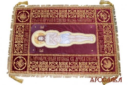 АРТ2110. Плащаница Спасителя(СТАНДАРТ),рисунок вышивки Дамаск. Средник 99*45*30 свесы. Готовый вид плащаницы 159*105.