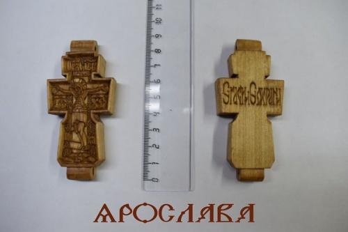 АРТ2117. Крест параманный, деревянный.Высота 8,5 см.