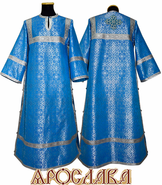АРТ 418. Стихарь голубой с серебром шелк Шуйский, обыденная отделка (цвет серебро).