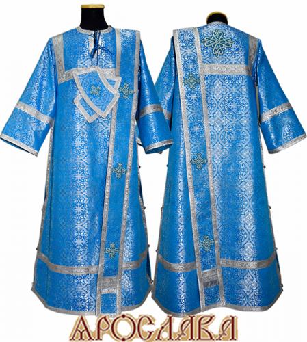 АРТ429. Диаконское облачение голубой с серебром шелк Шуйский, обыденная отделка (цвет серебро).