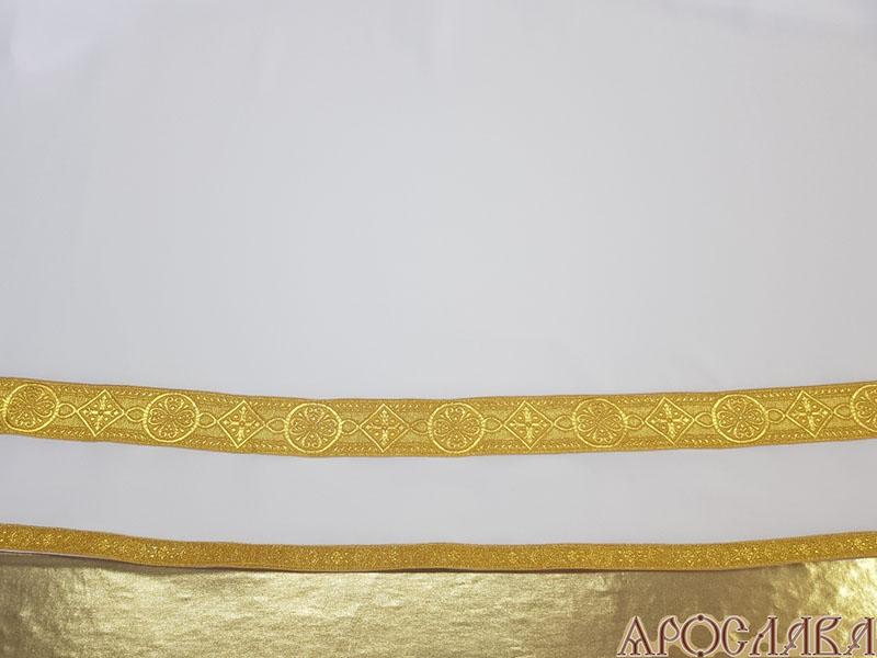 АРТ610. Подризник с отделкой цветным галуном рисунок Цепь (цвет золото). Ширина галуна 1,7см и 4см.