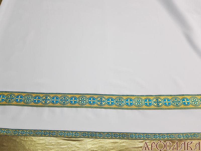 АРТ613. Подризник с отделкой цветным галуном рисунок Георгиевский (голубой с золотом). Ширина галуна 1,7см и 4см.