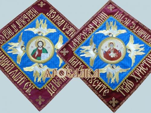 АРТ764. Литургический комплект вышитый с иконами. Положение во гробъ, Господь Вседержитель, Знамение Божией Матери, Херувимы.