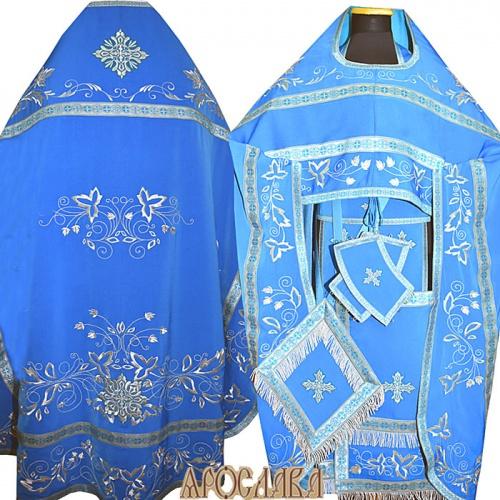 АРТ859. Риза голубая вышитая рисунок Августовский. Вышитая:власяница, надставка, внутри фелони,окошки епитрахили, низ набедренника.